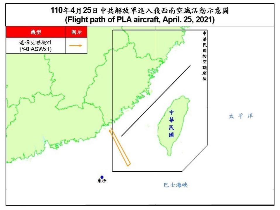 Chinese military aircraft enters Taiwan's ADIZ