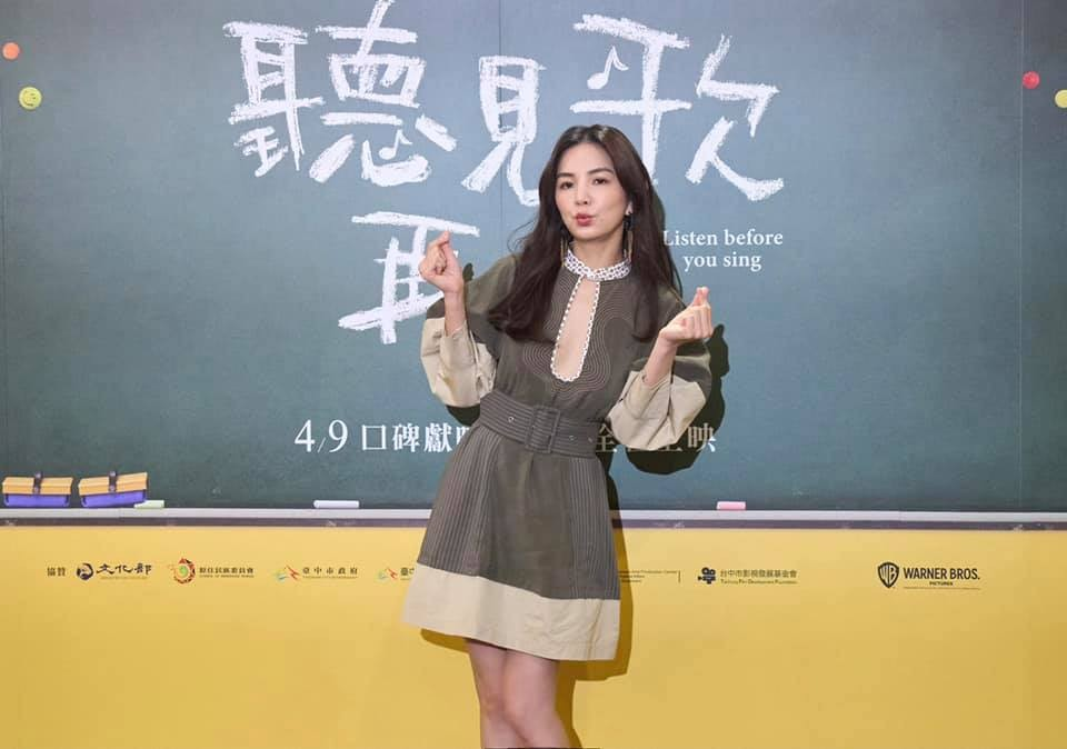 ELLA近日主演台灣溫馨喜劇「聽見歌再唱」,卻因針對原住民的不當發言惹議,今(26)日親上火線道歉。(圖/ELLA Facebook)
