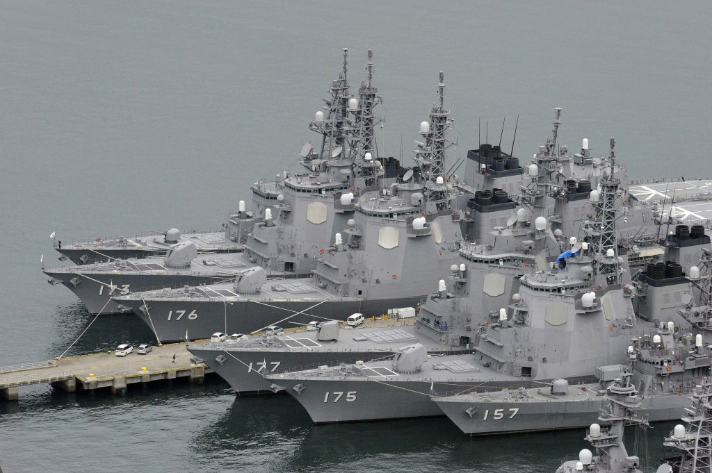 Archived photo of Japanese destroyers