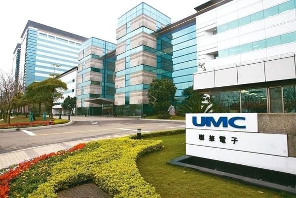 (United Microelectronics Corp. photo)