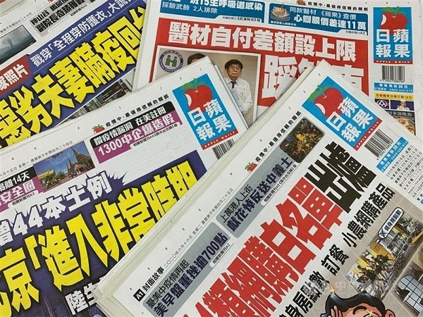 Next Digital puts brakes on sale of Apple Daily Taiwan