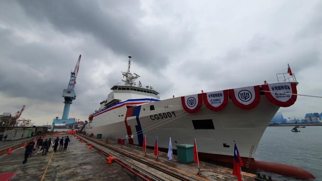 The Coast Guard's 'Chiayi' frigate in Kaohsiung