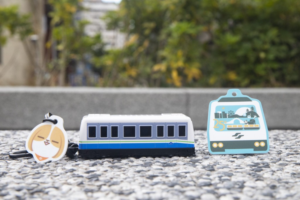 Taipei MRT launches series of special souvenirs to mark its 25th anniversary. (MRT photo)