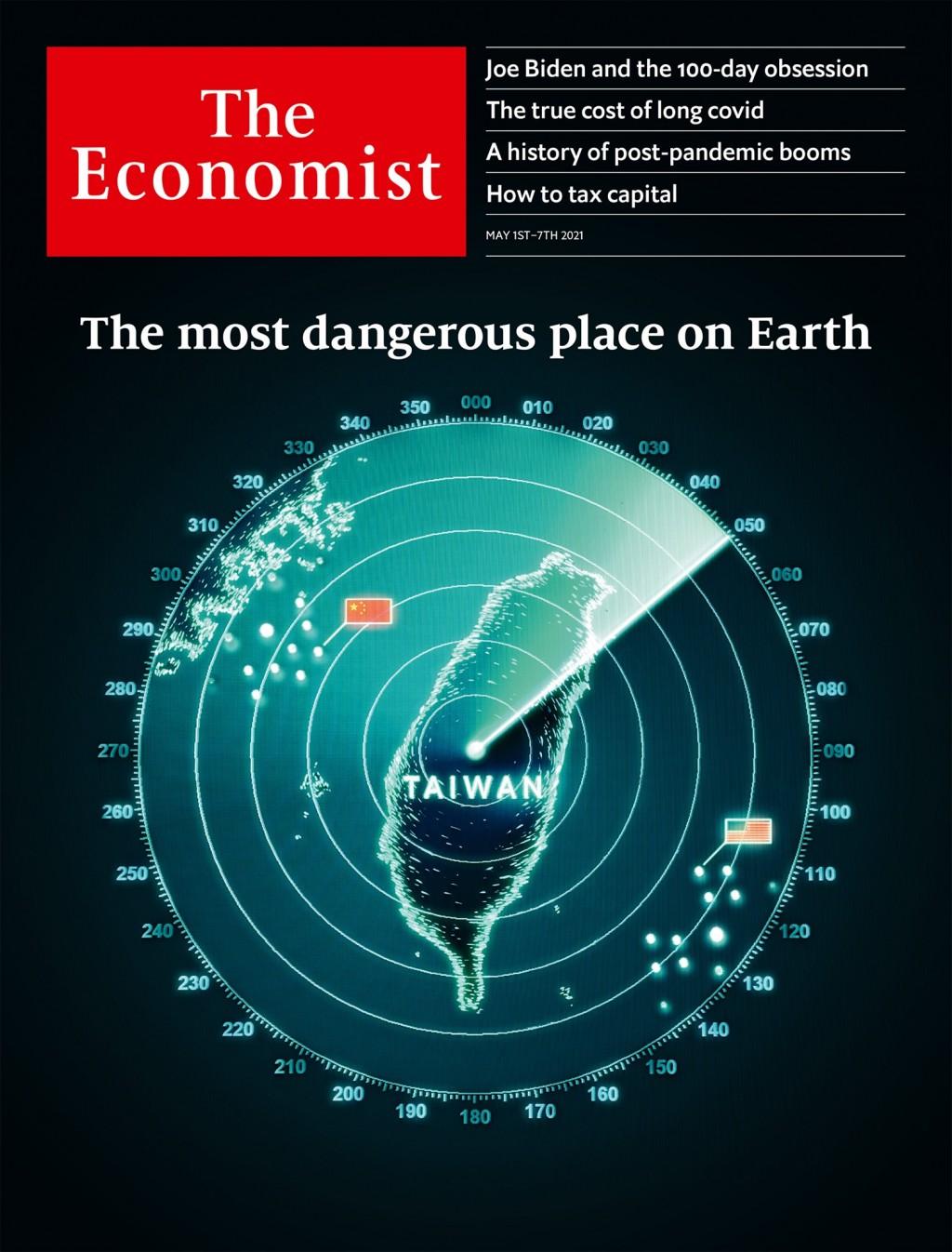 最新一期的「經濟學人」台灣為「地球上最危險的地方」(圖取自facebook.com/TheEconomist)