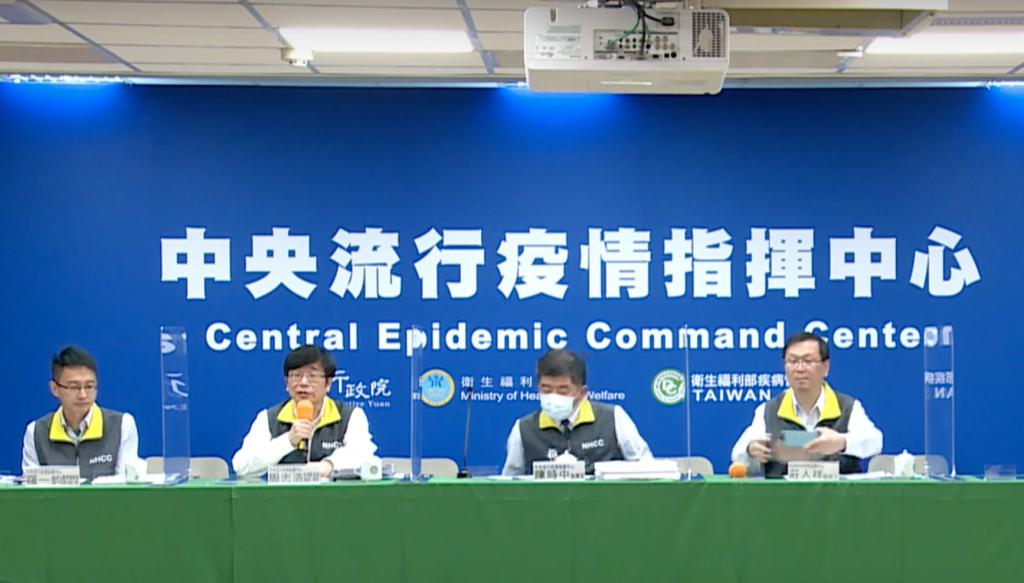 中央流行疫情指揮中心今(1)日公布國內新增3例境外移入COVID-19確定病例 (來源:翻攝自YouTube)