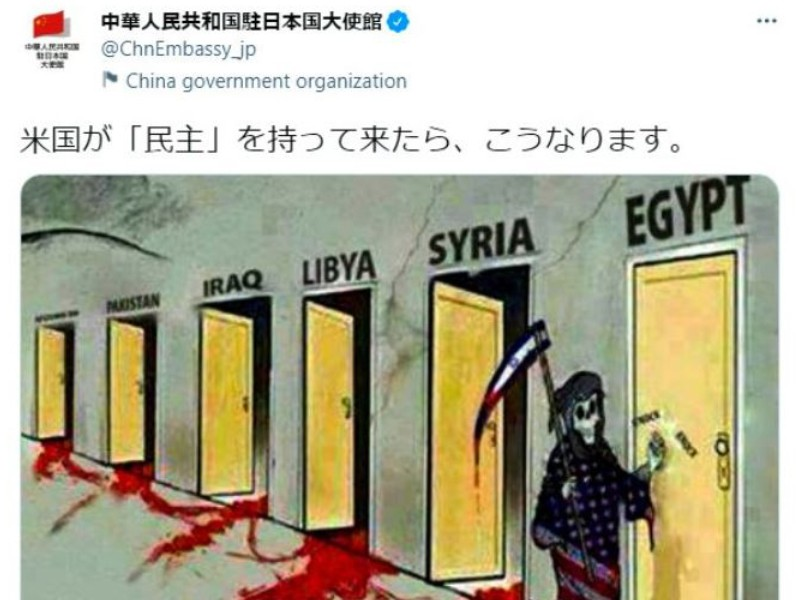 "(Twitter, <a href=""https://twitter.com/chnembassy_jp"" target=""_blank"">中華人民共和国駐日本国大使館</a> image)"