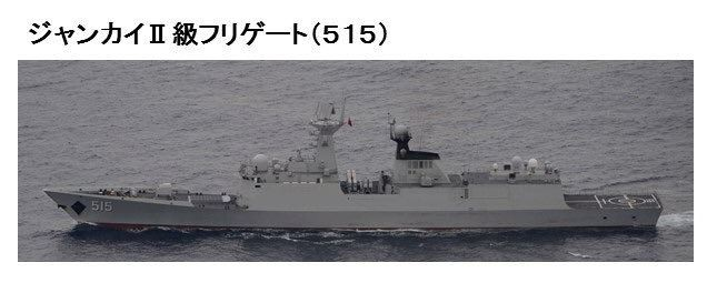 Taiwanese, Japanese warships track Chinese frigate
