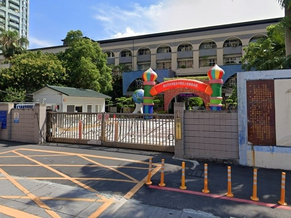 Yong Ping Elementary School to scrap school fair due to COVID concerns. (Google Maps photo)