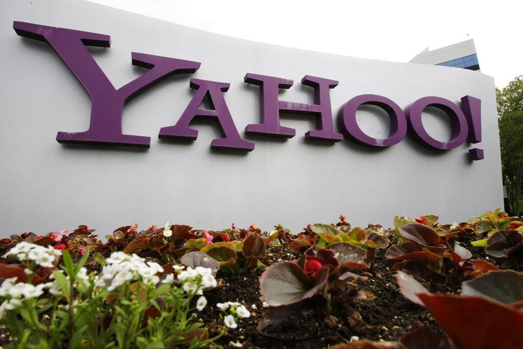 私募基金「阿波羅全球管理公司」以50億美元收購威瑞森公司(Verizon)旗下的「雅虎(Yahoo)」和「美國線上(AOL)」。(圖/美聯...