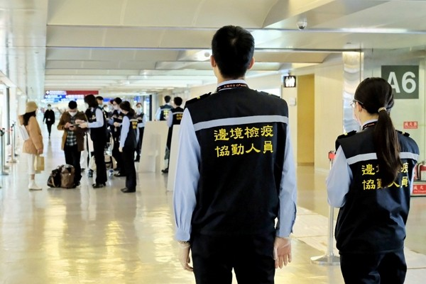 Epidemic prevention workers atTaoyuan International Airport