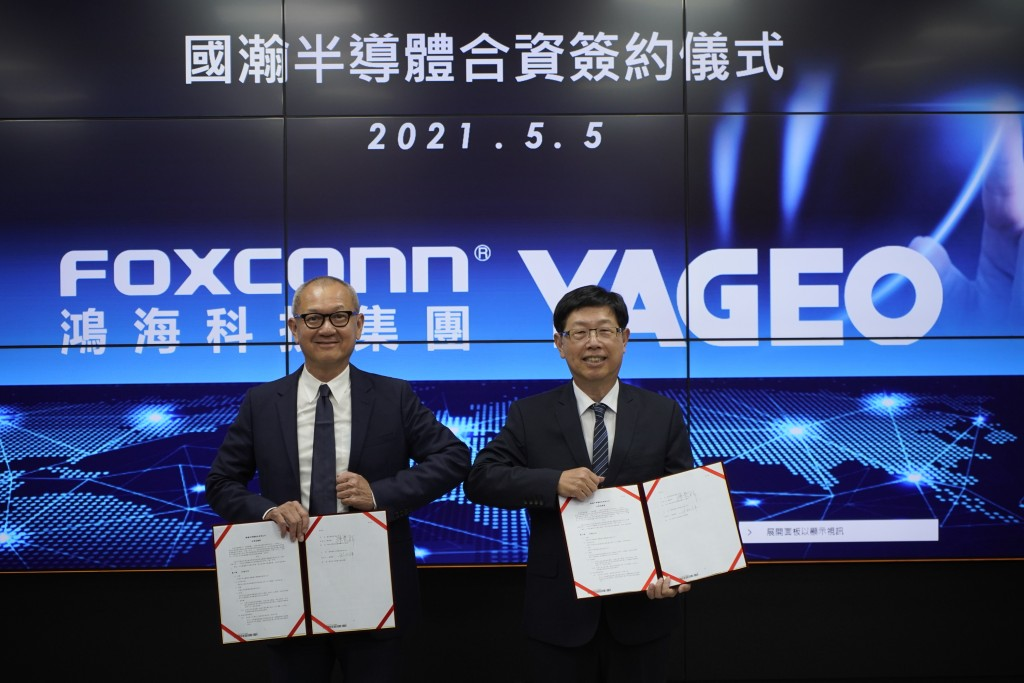 Yageo Chairman Pierre Chen (left) and Foxconn Technology Chairman Young Liu at the launch of XSemi Corporation