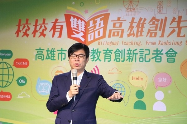 Kaohsiung MayorChen Chi-mai announces new bilingual programs during press conference Thursday.