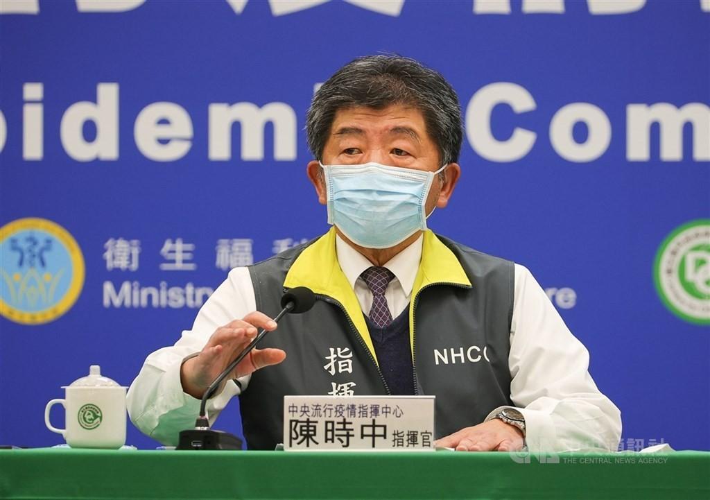 CECC chief Chen Shih-chung