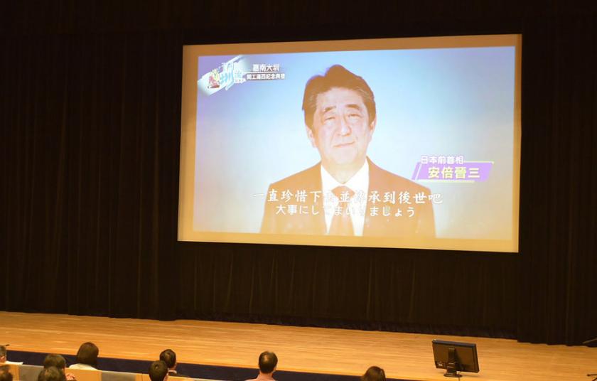 今年適逢嘉南大圳開工百年,日本前首相安倍晉三透過預錄影片感謝台灣珍惜關於八田與一的歷史。(文化部提供)