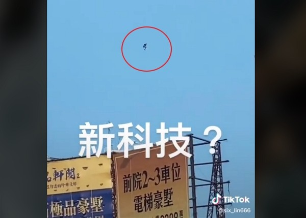 (TikTok video screenshot)