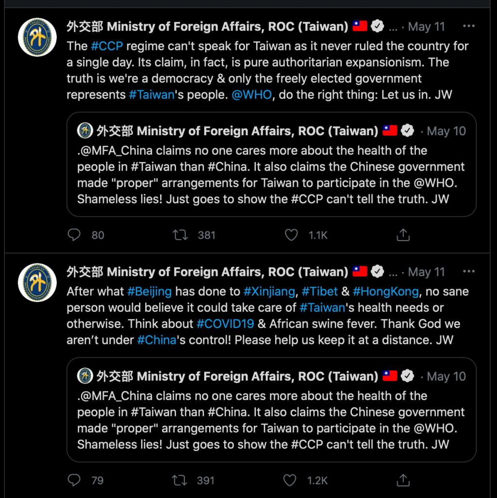 中國制裁民主峰會「終身追責」  台灣外交部:荒謬、啼笑皆非