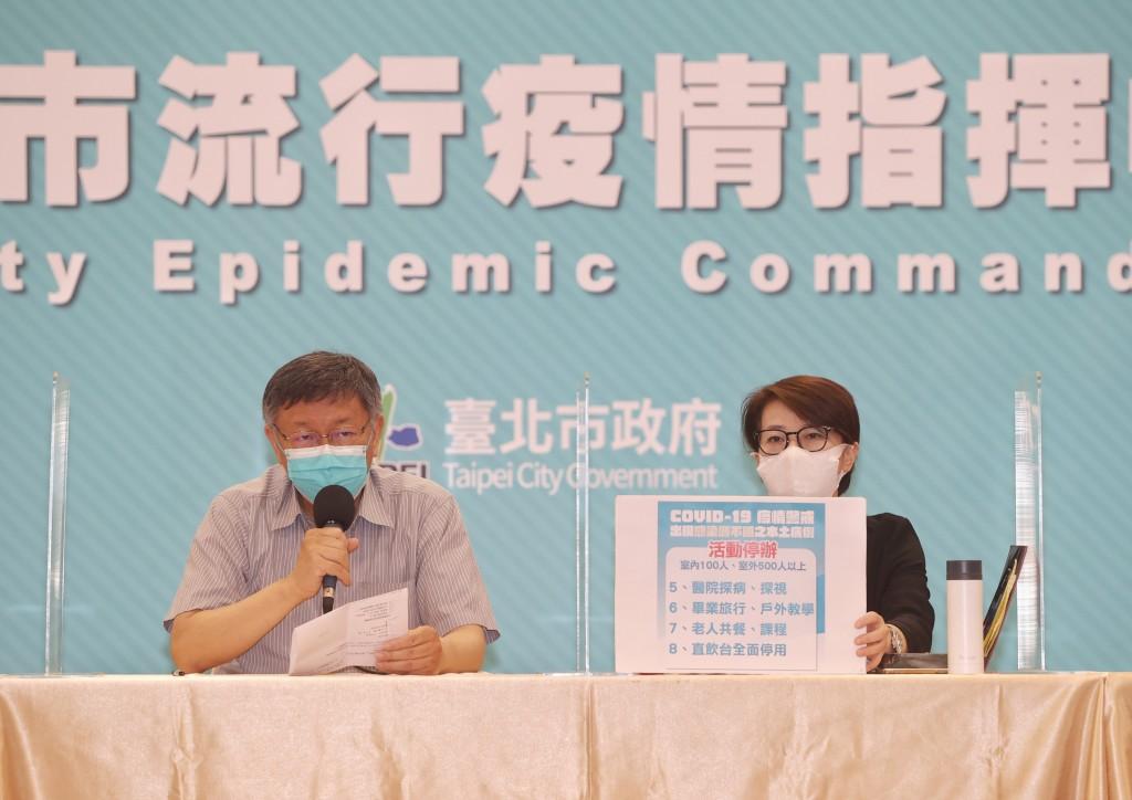 台北市長柯文哲(左)、副市長黃珊珊(右)