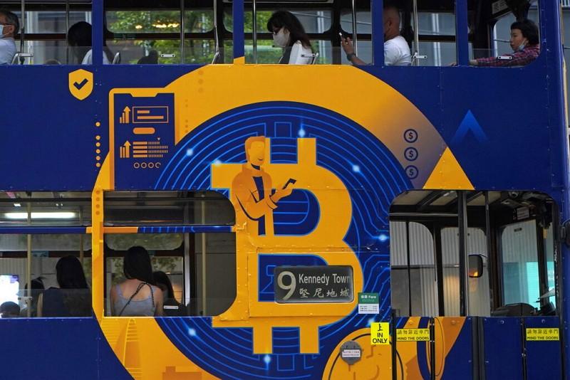 香港電車比特幣廣告(圖/美聯社)