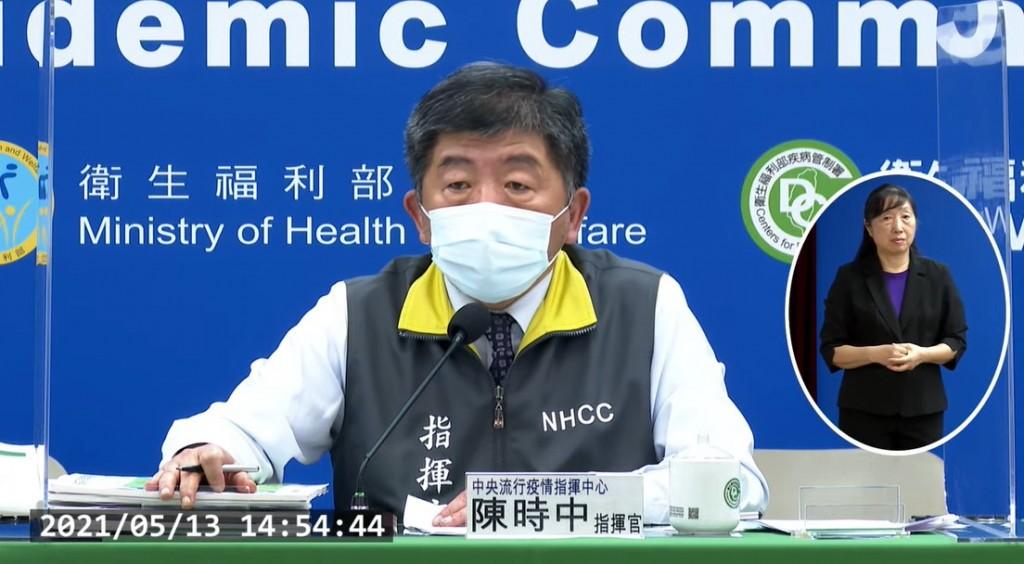 台灣5/13增13例本土新冠肺炎個案。(取自中央流行疫情指揮中心直播記者會)