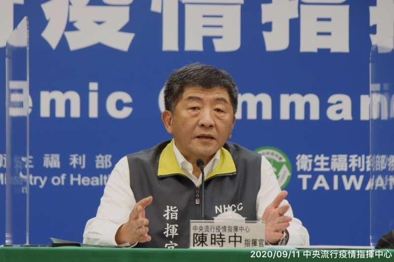 CECC head Chen Shih-chung. (CECC photo)