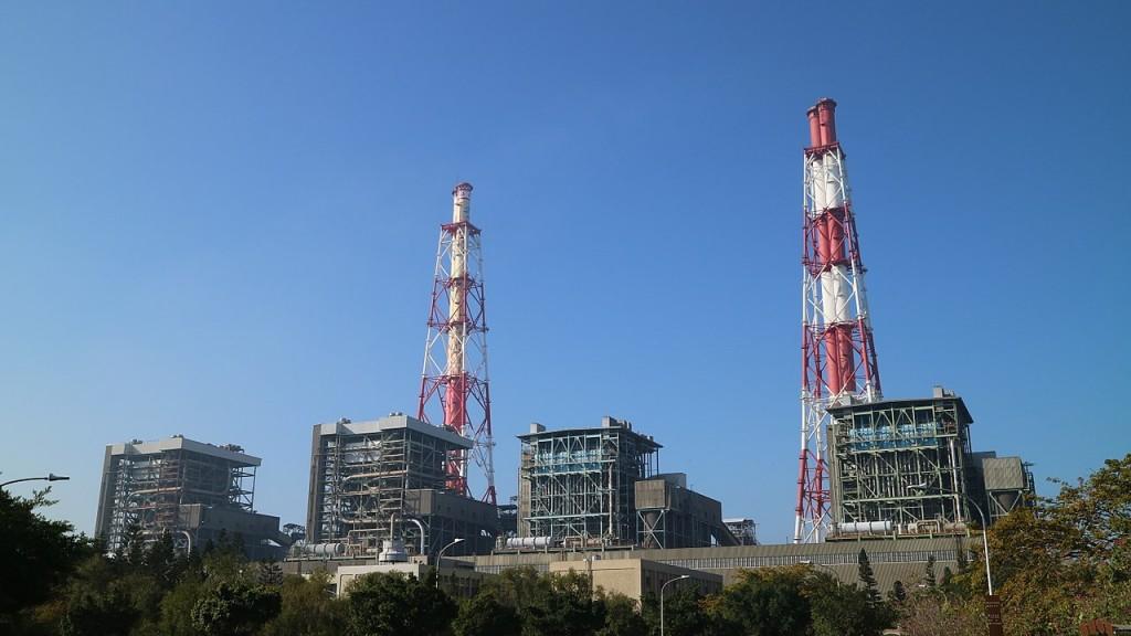 Hsingta power plant.