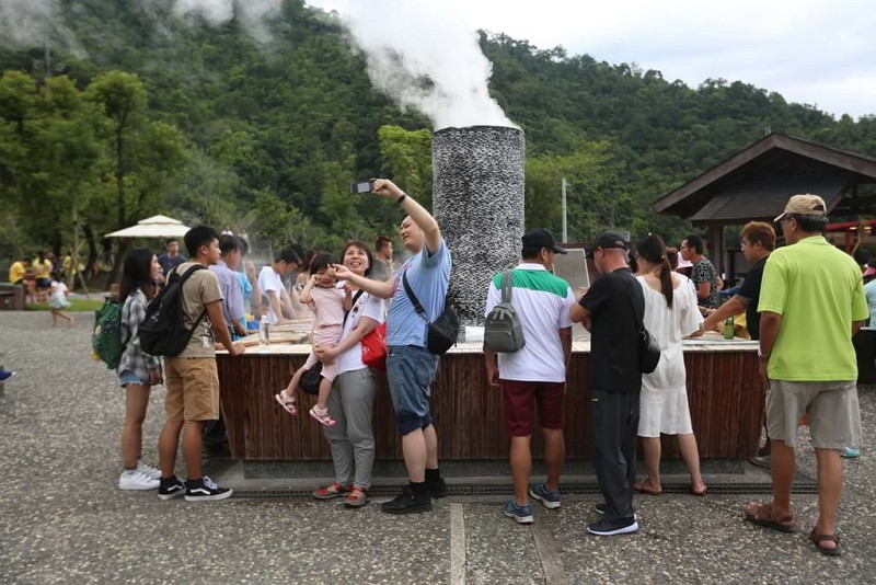 Qingshui Geothermal Park (Yilan County Government)