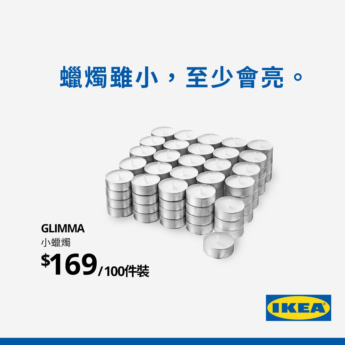全台13日大停電陷入漆黑,知名家具大牌IKEA順勢替自家產品幽默打廣告,更不忘酸出包的台電,推出的蠟燭文案笑翻大票網友。(圖/IKEA F...