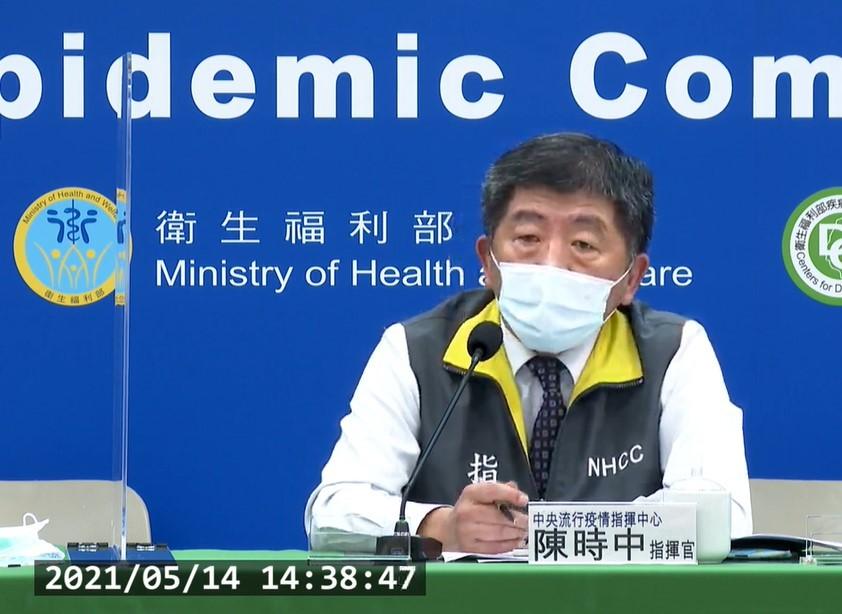 台灣5月14日新增29例本土個案,多與台北萬華茶藝館有關。(取自中央流行疫情指揮中心5/14直播記者會)