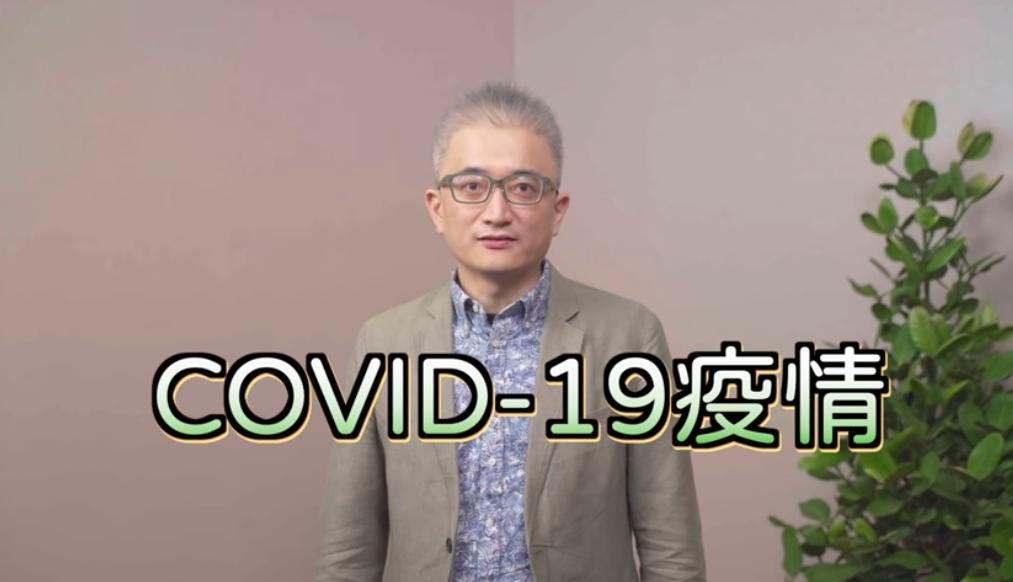 台灣人工智慧實驗室創辦人杜奕瑾(圖擷取自影片)