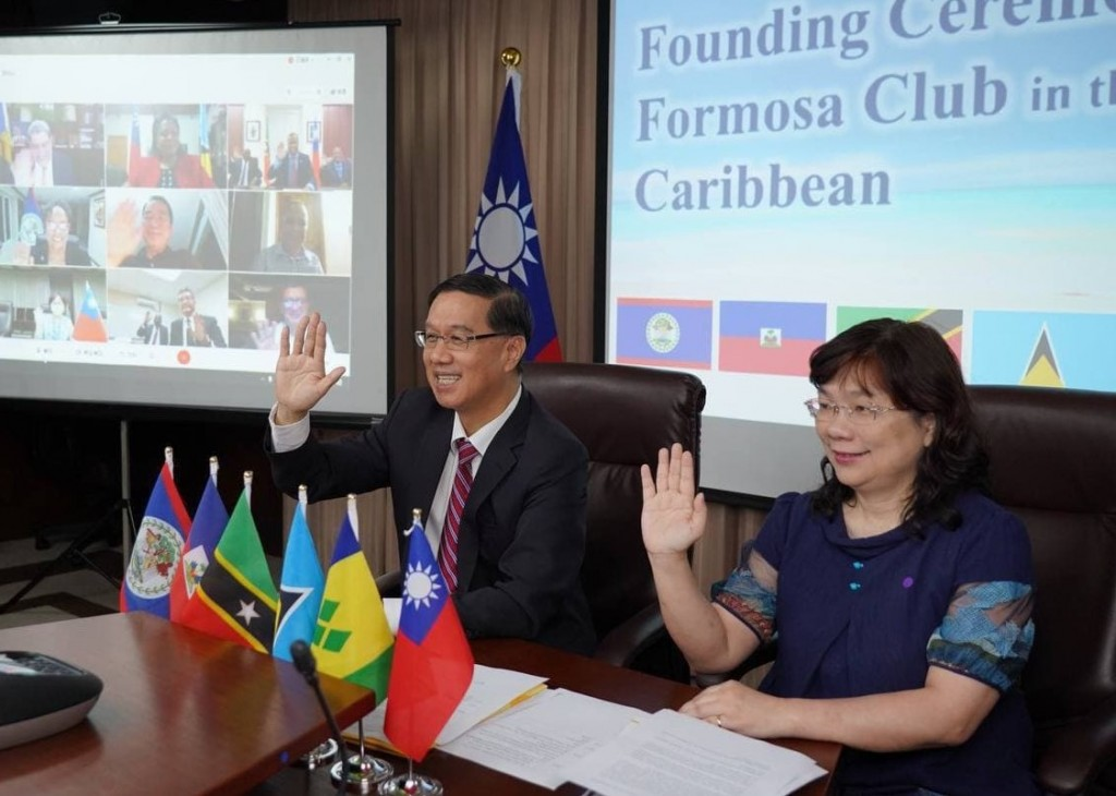 Deputy Foreign Minister Miguel Li-jey Tsao (left) (Ministry of Foreign Affairs photo)