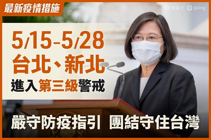 (圖/總統府臉書)