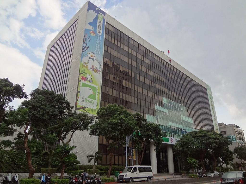 中華郵政公司金山南路大樓。(圖片取自維基百科,由Solomon203提供)
