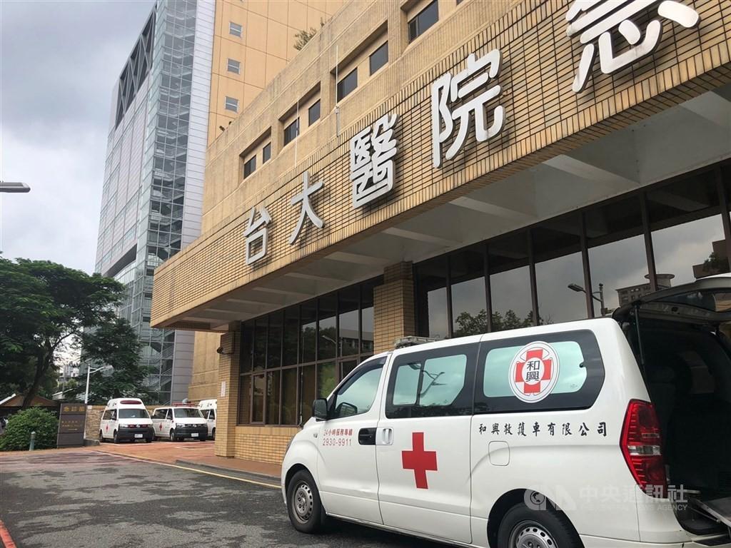 台大醫院19日驚傳院內員工群聚感染。