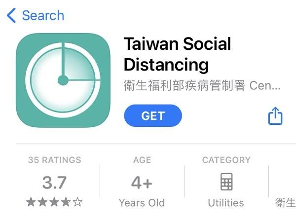English version of Taiwan Social Distance app. (Apple Store screenshot)