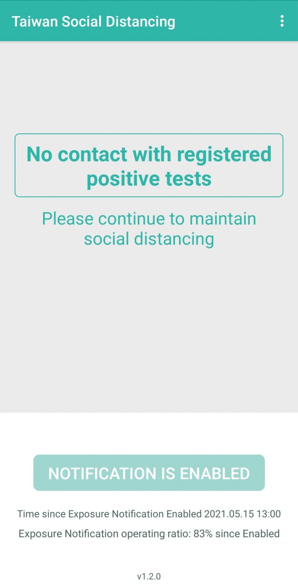 Taiwan social distancing app now has English version
