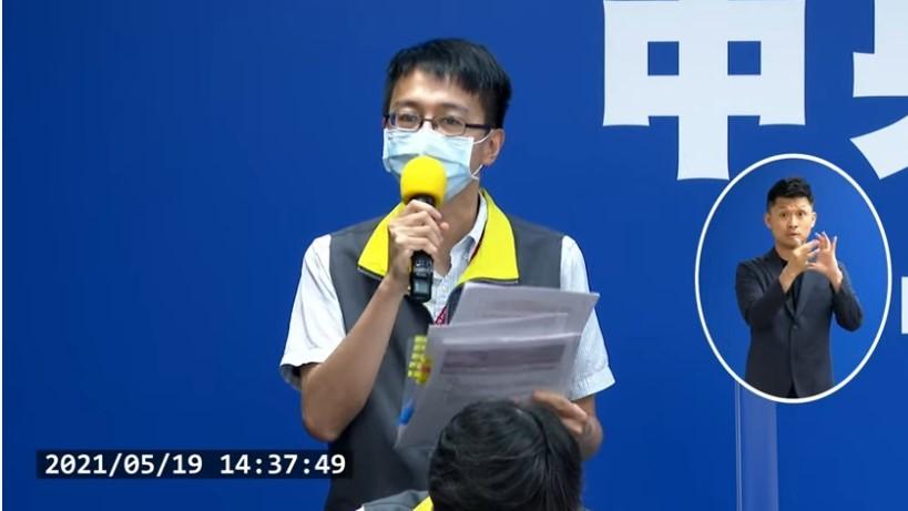 指揮中心5月19日公布,新增1起台北某血液透析中心院內感染,從15日至今國內已累積3起院內感染事件。 (取自指揮中心直播記者會)