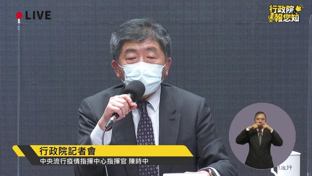 (圖/中央社)