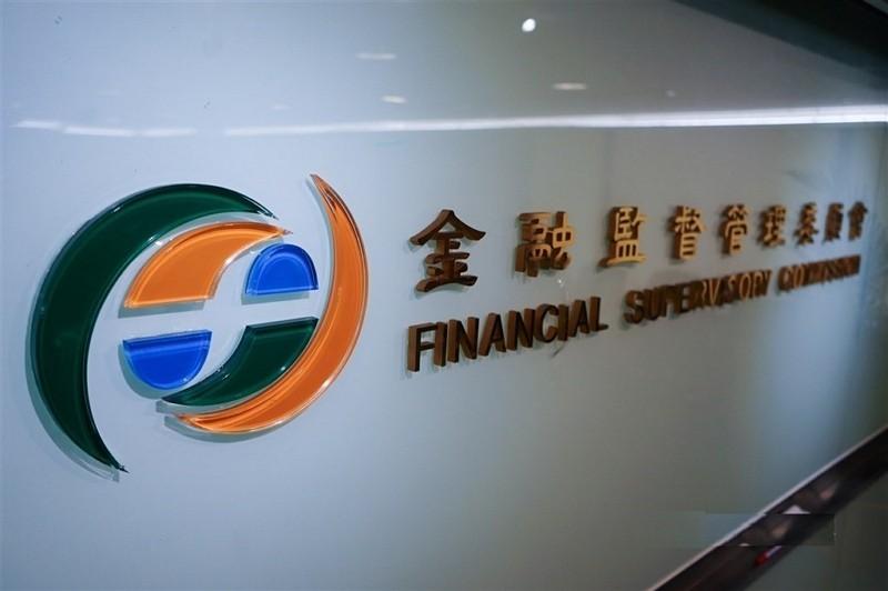 台灣三級疫情警戒期間 金管會:網銀及ATM跨行轉帳可免收或減收2元手續費