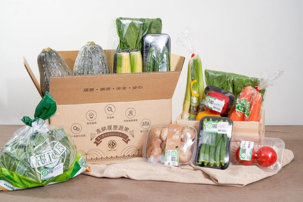 Vegetable boxes(Taipei Agricultural Products Marketing Corporation photo)