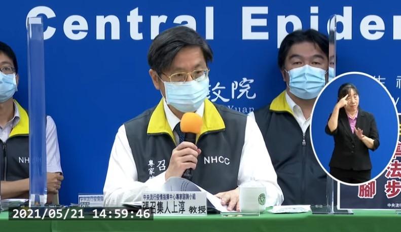 台大醫院共計15名員工染疫。(取自指揮中心直播記者會)