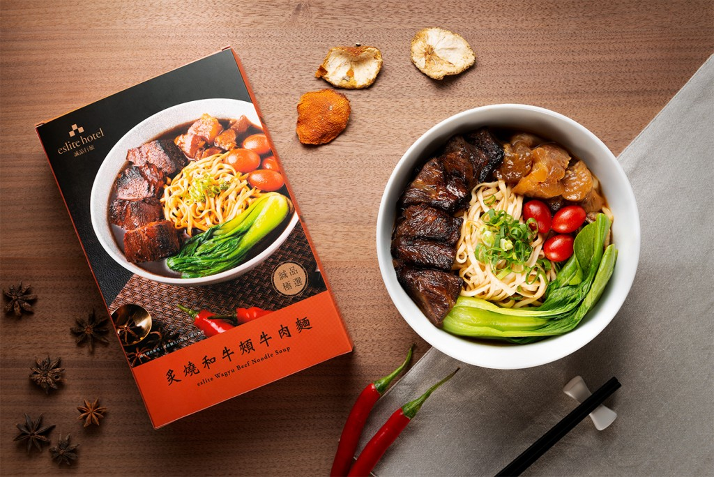 誠品行旅推出「誠品極選|炙燒和牛頰牛肉麵」常溫禮盒