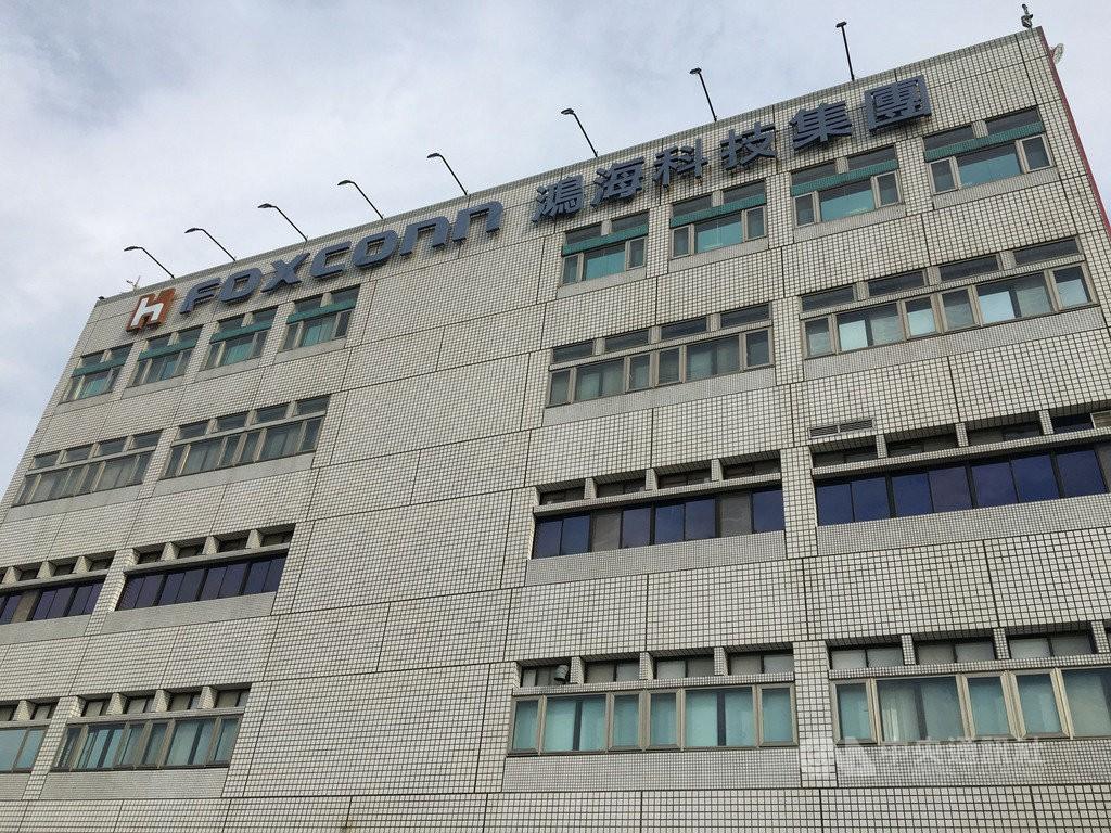 Foxconn Technology headquarters in Tucheng, New Taipei City