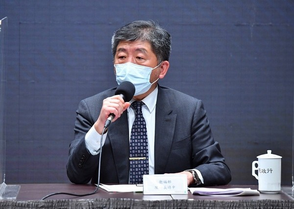 Health Minister Chen Shih-chung.