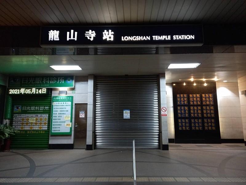 龍山寺站3號出入口封閉,改為1、2號出入口進出,現場已張貼公告,提醒上班旅客注意並請旅客配合。(圖/台北捷運公司)