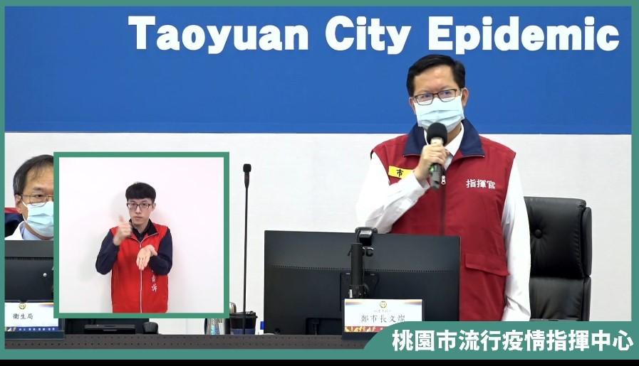 桃園市長鄭文燦宣布,5月24日起全面禁內用、限外帶。(取自桃園防疫會議 )