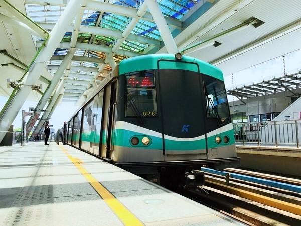 (Facebook, Kaohsiung Metro photo)