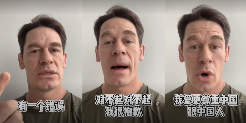 """John Cena apologizes for """"a mistake""""and says he """"loves and respects China and Chinese people."""" (Weibo screenshots)"""