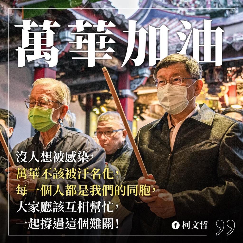 雙北疫情嚴峻、醫療能量吃緊 台灣指揮中心:專責病房不限1人1室•可彈性調整