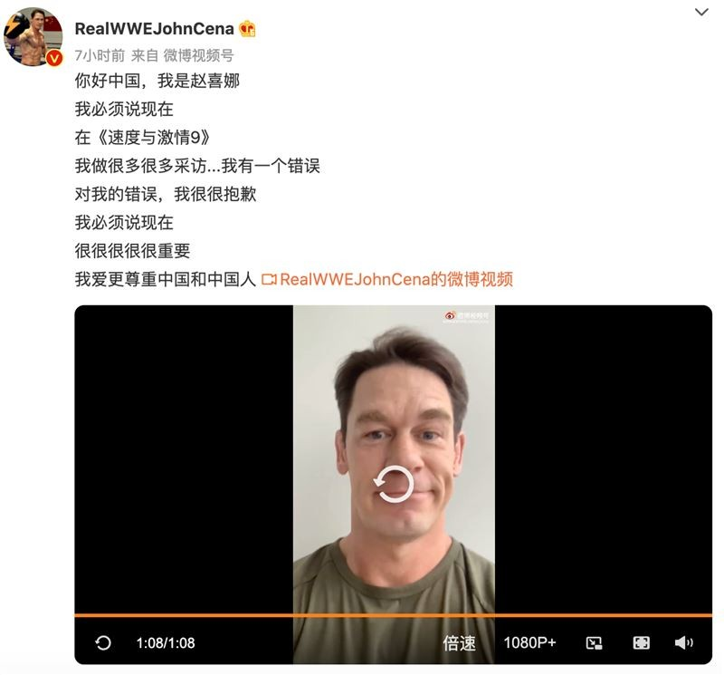 John Cena apologizes to Chinese fans for calling Taiwan a country