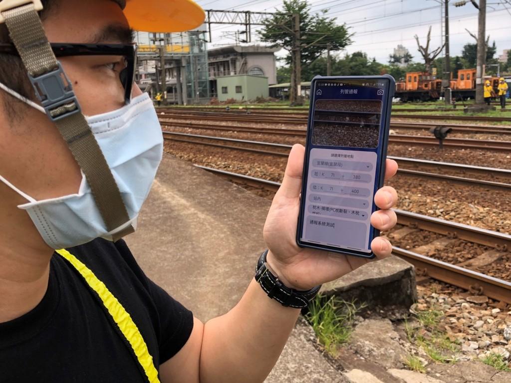 照片由臺鐵局提供